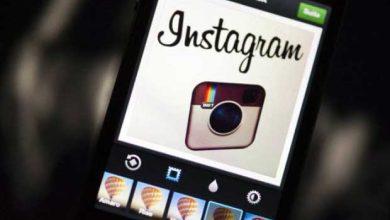 Photo of Instagram : la pub arrive en France