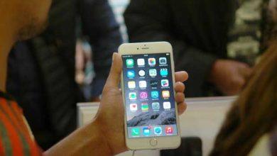 Photo de iOS 8.3 : place aux nouvelles fonctionnalités