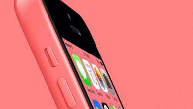 Photo of iPhone 6S : du rose et la technologie Force Touch