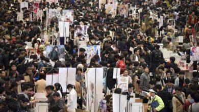 Photo de Japon : une exposition invite des groupes Otaku étrangers