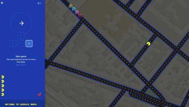 Jouer à Pac-Man dans Google Maps