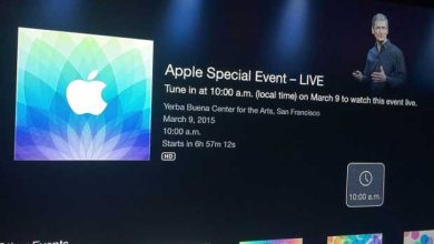 Photo de Le monde du high-tech attend impatiemment la keynote d'Apple