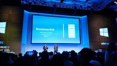 Photo de Lenovo : un Windows Phone pour cet été