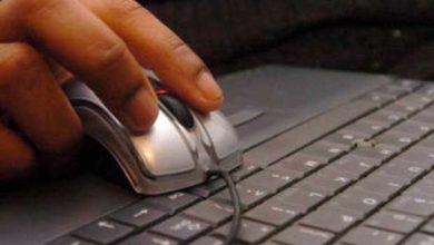 Photo of Les annonceurs rejoignent la guerre contre le piratage