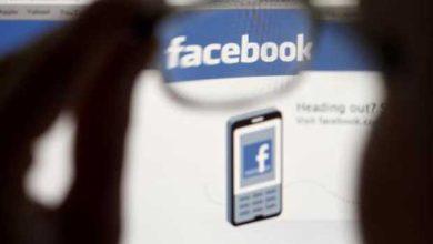 Photo de Les employés de Facebook ont accès aux profils de tout le monde… sans mot de passe