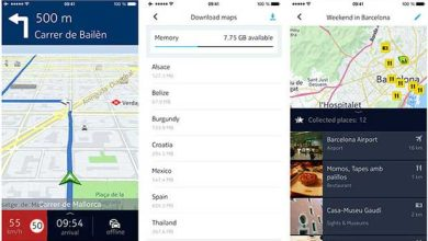 Photo of Nokia : HERE Maps arrive sur iOS