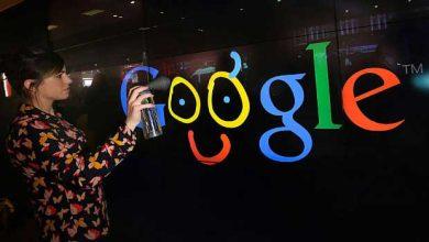 Photo de Ouverture d'une première boutique Google Shop