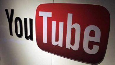 Photo of Pour Google, YouTube, serait-il une affaire peu juteuse ?