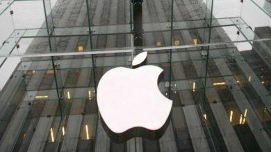 Photo de Pour l'acquisition de deux centres de données, Apple compte investir 1,9 milliard de dollars US
