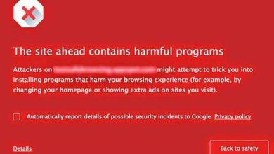 Safe Browsing : Google veut bloquer les logiciels indésirables