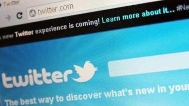 Twitter : plus d'effort pour renforcer sa sécurité