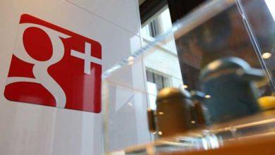 Photo of Un avenir scindé pour Google+ ?