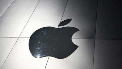 Photo of Violation de brevets : Apple doit payer 533 millions de dollars