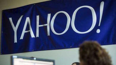 Photo de Yahoo! Mail : un plugin pour chiffrer les e-mails