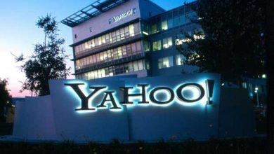Photo de Yahoo! se désengage complètement de la Chine