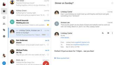 Android : Gmail gagne la prise en charge des autres services de messagerie