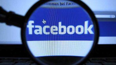 Photo of Facebook : 25 000 plaignants pour un recours collectif pour la violation de leur vie privée