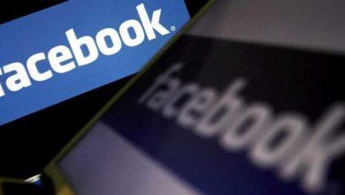 Photo of Facebook : cinq enquêtes conjointes de la CNIL