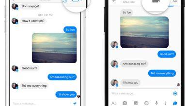 Photo de Facebook : Messenger a droit aux appels vidéo