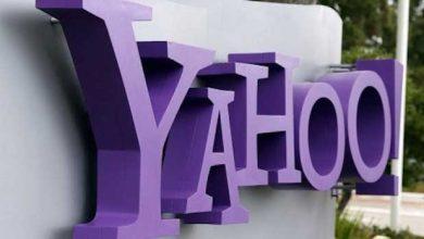 Photo of Foursquare : bientôt dans le giron de Yahoo! ?