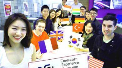 Photo de G4 : LG va prêter 4 000 smartphones pendant 1 mois