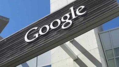 Photo de Google : dépôt d'un brevet pour un outil anti-spoilers