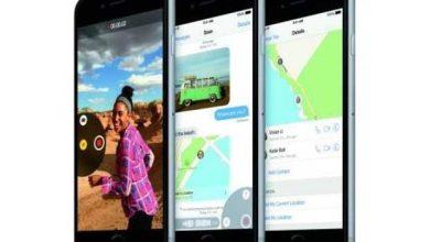 Photo de iOS 8.3 : Apple converge un peu plus vers OS X Yosemite