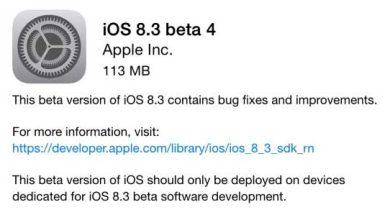 Photo of iOS 8.3 : avec une mise à jour de Twitter ?