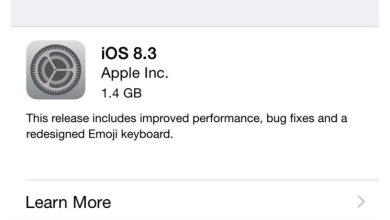 Photo de iOS 8.3 est disponible au téléchargement