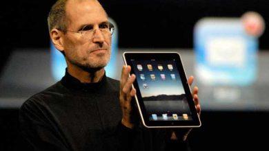 Photo of Les 5 ans de l'iPad