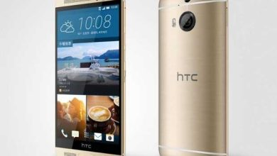 Photo of One M9 Plus : HTC lève le voile sur une variante plus grande