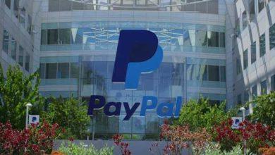 Photo de PayPal : l'avenir des mots de passe sera… ingérable