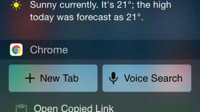 Photo of Nouvelles gestuelles pour Chrome pour iOS