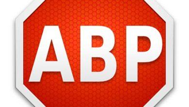Blocage publicitaire : la justice allemande donne raison à Adblock Plus