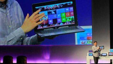 Photo de Plus rien ne semble impossible chez Microsoft