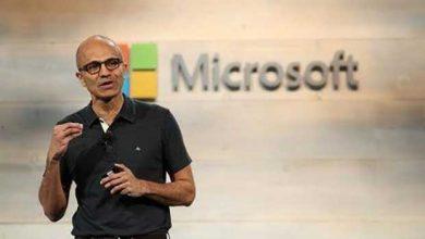 Photo de Recherche en ligne : Microsoft et Yahoo! se donnent le temps de négocier