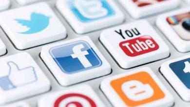 Photo of Réseaux sociaux : qu'est-ce qui motive les utilisateurs ?