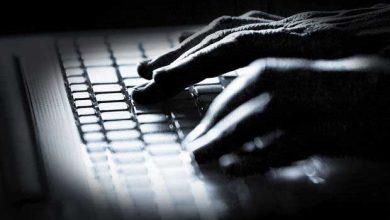 Simda : Interpol fait tomber un réseau de 770 000 machines infectées