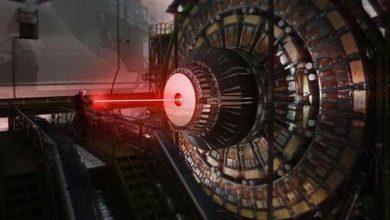Le CERN confirme l'existence de la force