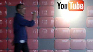 Photo of YouTube : 10 ans pour devenir incontournable et susciter une vive concurrence