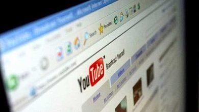 Photo of YouTube payant : les créateurs de contenu devront aussi payer
