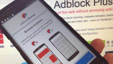 Photo de AdBlock Browser : un navigateur bloqueur de publicité pour Android