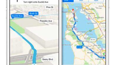 Photo de Apple Plans : acquisition de Coherent Navigation