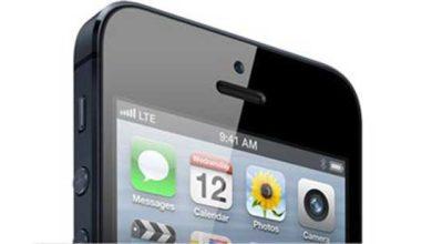 Photo of Apple : les dernières rumeurs au sujet de l'iPhone 6s