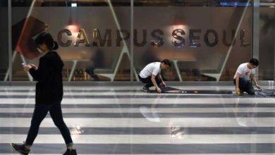 Photo de Corée du Sud : Google inaugure son premier campus en Asie