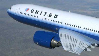 United Airlines récompense les pirates informatiques