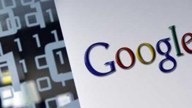 Photo de Droit à l'oubli : Google d'accord de corriger les erreurs, pas de nettoyer le passé d'un criminel