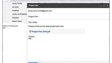 Photo of Dropbox améliore ses fonctionnalités pour Gmail
