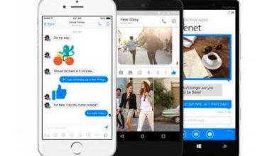 Facebook Messenger est disponible sous iOS, Android et Windows Phone.