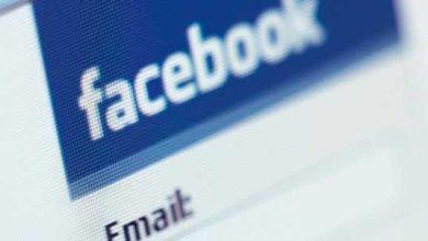 Photo of Facebook : la CNIL belge n'en démord pas